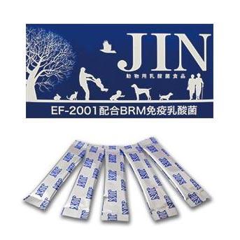 JIN90 動物用乳酸菌食品 EF-2001BRM免疫乳酸菌